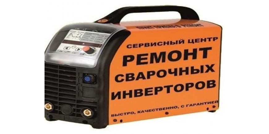 Ремонт прокат электро-бензо инструмента