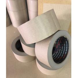 Лента клейкая SoundGuard Tape изоляционная коричневая 50 мм 40 м