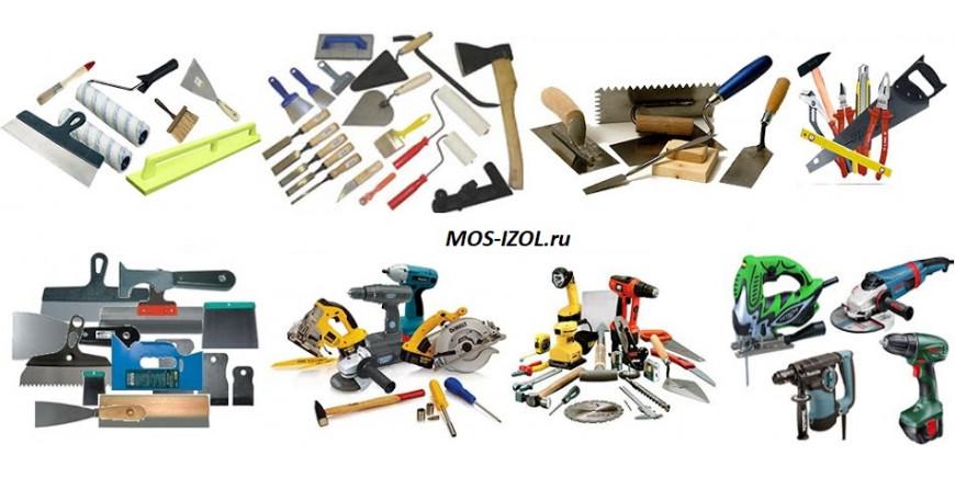Инструменты, аксессуары и расходные материалы