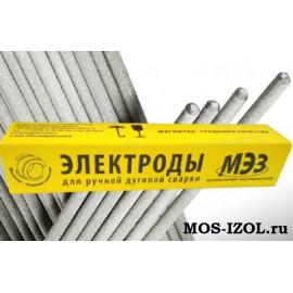 ЭЛЕКТРОД  МР-3 (3 мм; 5 кг)