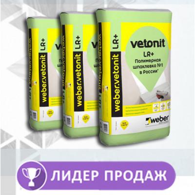 Шпаклёвка полимерная финишная Weber Vetonit LR Plus 20 кг