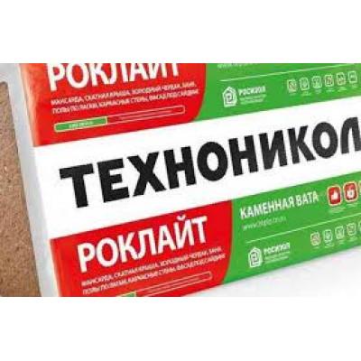 Базальтовый утеплитель ТехноНИКОЛЬ Роклайт 1200х600х100 мм 4 шт
