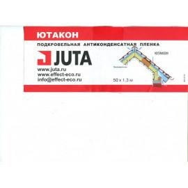 Ютакон Н 130 Подкровельная антиконденсатная гидроизоляционная пленка juta