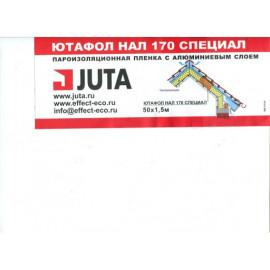 Ютафол Н АЛ 170 Специал Пароизоляционная пленка juta
