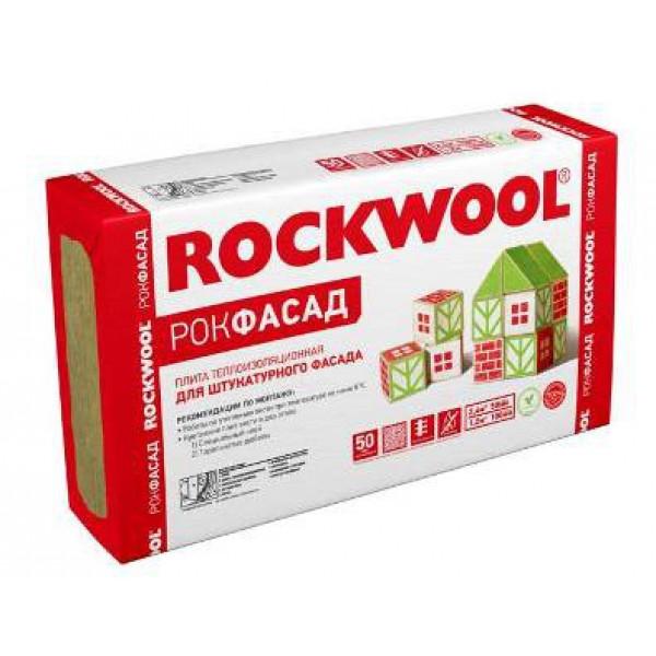 Rockwool Рокфасад