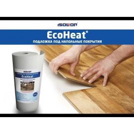 EcoHeat® - подложка под напольные покрытия