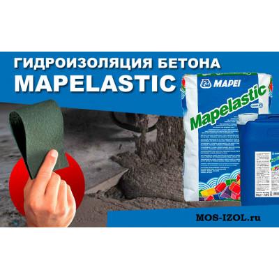 Гидроизоляция двухкомпонентная Mapei Mapelastic комплект 32 кг