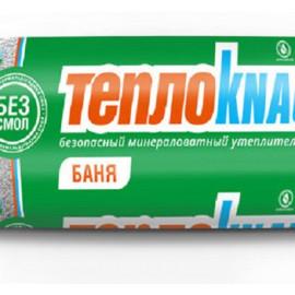Тепло KNAUF БАНЯ 50 мм